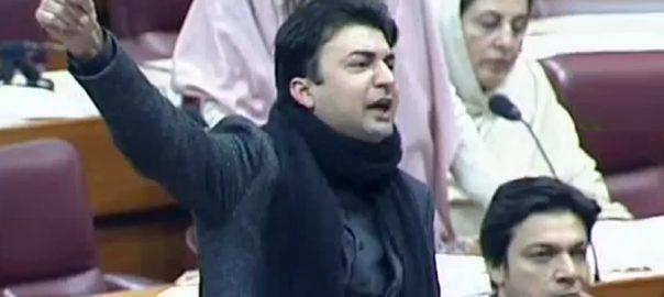 جرمانوں حادثات مراد سعید اسلام آباد  92 نیوز  مراد سعید 