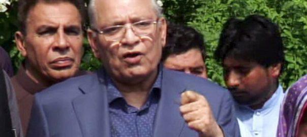 چیف الیکشن کمشنر، تعیناتی، فیصلہ، پارلیمنٹ، سینیٹر مشاہداللہ، اسلام آباد، 92 نیوز