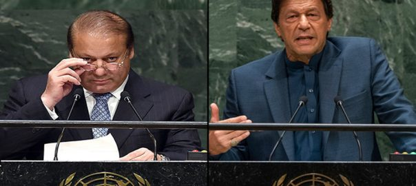 عمران خان سستے ترین نوازشریف مہنگے ترین وزیراعظم اسلام آباد  92 نیوز  سابق صدر زرداری  سال 2012  2020  وزرائے اعظم  وزیراعظم ہاؤس