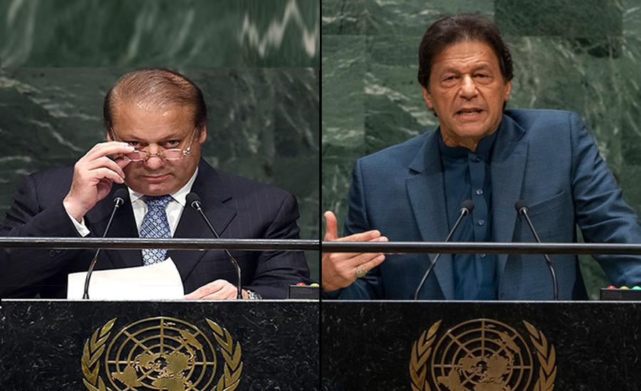 عمران خان امریکی دوروں کے سستے ترین،نوازشریف مہنگے ترین وزیراعظم