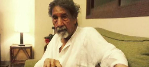 استاد نذر حسین  لاہور  92 نیوز پاکستان  میوزک انڈسٹری 