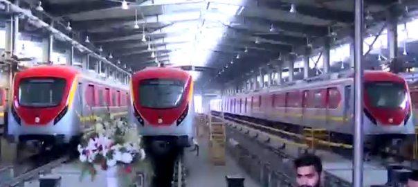 اورنج لائن میٹرو ٹرین، کرایوں، سمری، کابینہ کمیٹی، ارسال، لاہور، 92 نیوز