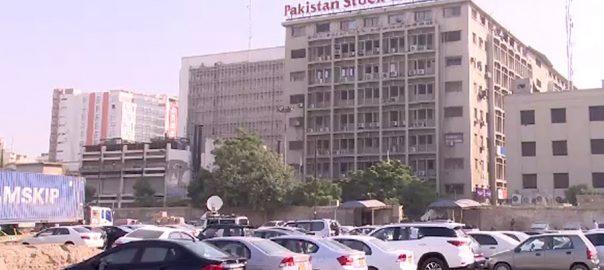 پاکستان اسٹاک ایکسچینج ، کاروبار ، مندی ، ہنڈرڈ انڈیکس ، 41 ہزار 790 پوائنٹس