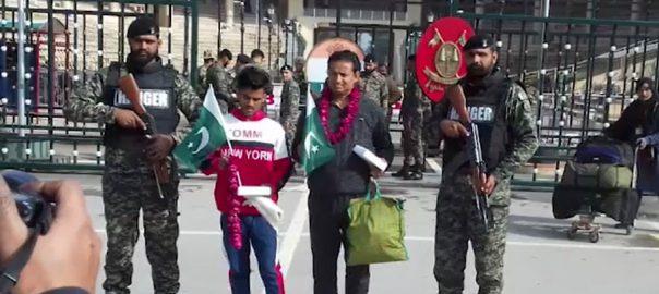 بھارت، غلطی، سرحد پار، 2 پاکستانی شہری، رہا، لاہور، 92 نیوز