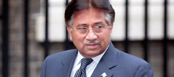 پرویز مشرف خصوصی عدالت سپریم کورٹ اسلام آباد  92 نیوز سابق صدر  جنرل ریٹائرڈ  سنگین غداری کیس
