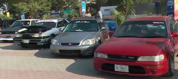 پشاور  نئی گاڑی  رجسٹریشن  الگ کاؤنٹر قائم 92 نیوز محکمہ ایکسائز