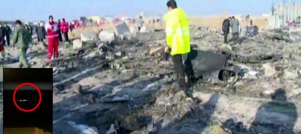 ایران، یوکرائنی طیارے، تباہی، اپنی فوج، غلطی تسلیم، تہران، 92 نیوز