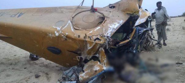 رحیم یار خان، ٹڈی دل تلفی، سپرے، طیارہ تباہ، 2 پائلٹ شہید، 92 نیوز