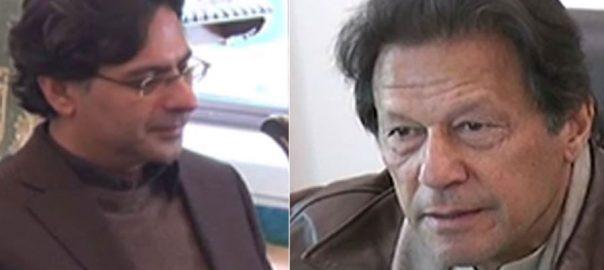 وزیراعظم، مونس الہٰی ملاقات، ملکی و سیاسی معاملات، گفتگو، اسلام آباد، 92 نیوز