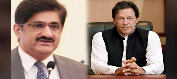 آئی جی سندھ، تبدیلی کا معاملہ، وزیراعظم، وزیراعلیٰ مراد علی شاہ، ٹیلی فونک رابطہ