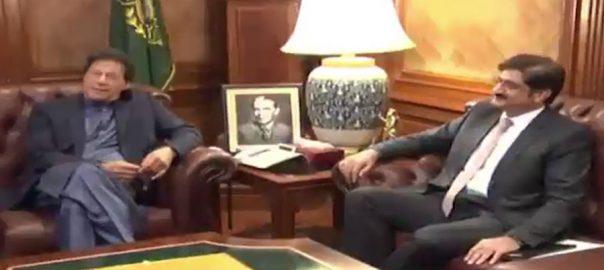 وزیراعظم، وزیراعلیٰ سندھ، ملاقات، آئی جی تبدیل، درخواست منظور، کراچی، 92 نیوز