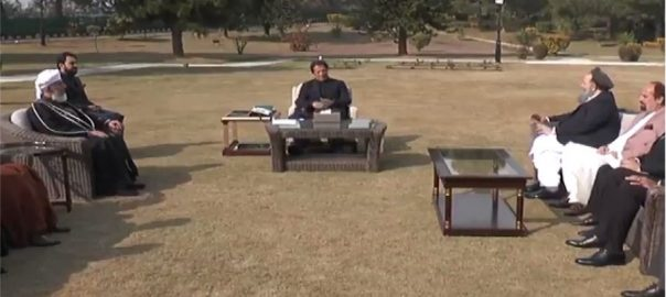 پاکستان ، امن ، پارٹنر ، فروغ ، کردار ، وزیراعظم