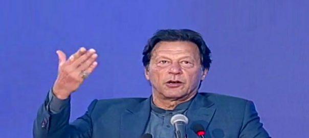 پاکستان، استحکام، گامزن، عظیم ملک، بننے، جا رہا ہے، وزیراعظم، کامیاب جوان کامیاب پاکستان پروگرام، تقریب سے خطاب، اسلام آباد، 92 نیوز