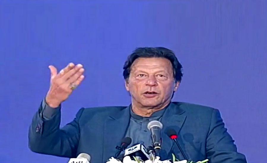 پاکستان استحکام کی جانب گامزن، عظیم ملک بننے جا رہا ہے، وزیراعظم