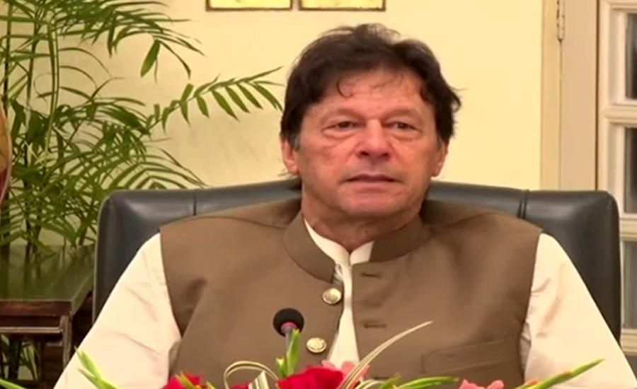 وزیر اعظم نے قومی سلامتی کمیٹی کی تشکیل نو کردی ،ذرائع