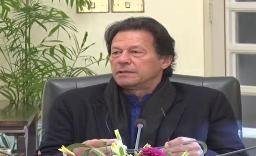 وزیر اعظم تحریک انصاف کے نارض ارکان کیساتھ بیٹھک کیلئے اتوار کو لاہور آئینگے