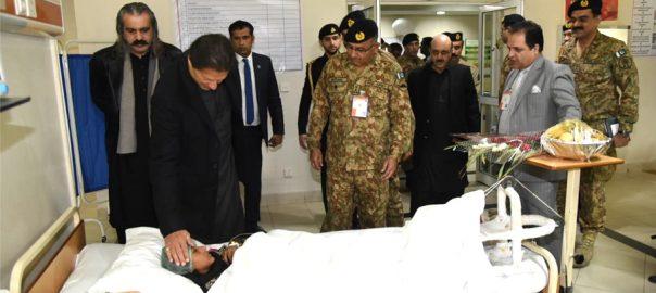 وزیر اعظم کا آزاد کشمیر کے متاثرہ علاقوں کا دورہ،زخمیوں کی عیادت کی 