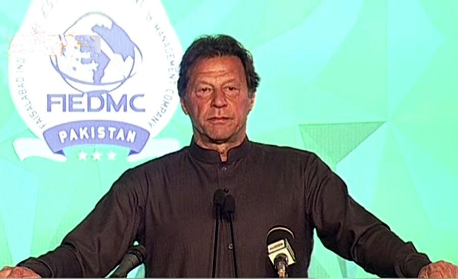 وقت آئیگا جب پاکستان میں تیل کی نہریں بھی بہیں گی، وزیر اعظم