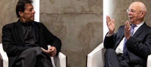 عمران خان آئی ایم ایف اے ڈی بی اردن وزیر اعظم ڈیوس  92نیوز وزیراعظم