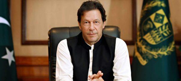 آٹا بحران وزیر اعظم لاہور 92 نیوز عمران خان