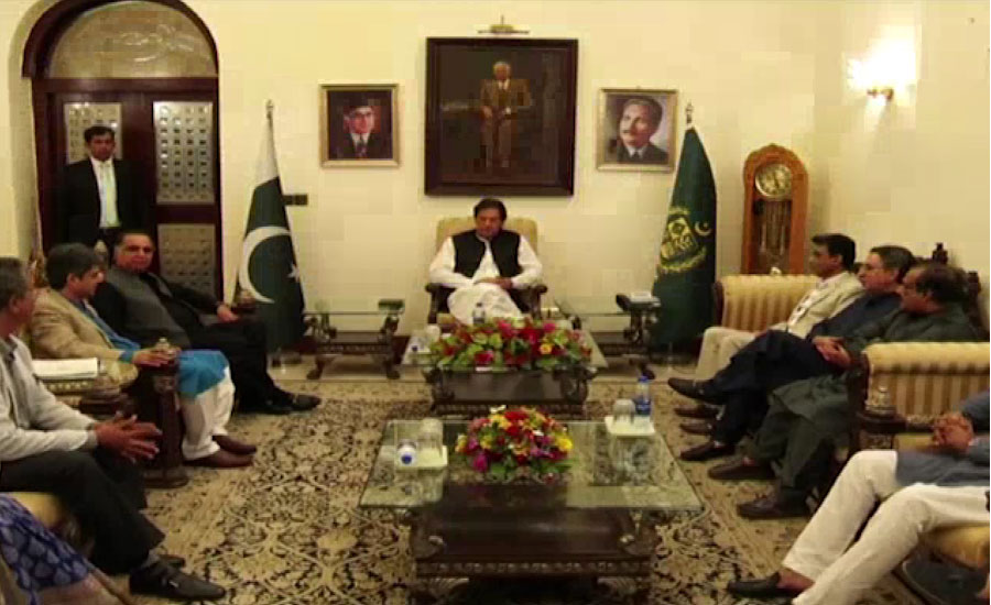 وزیر اعظم کی زیر صدارت اجلاس ، اتحادیوں کے تحفظات اور خدشات دور کرنے پر غور