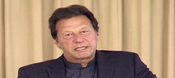 ننکانہ صاحب واقعہ وزیر اعظم وزیر داخلہ پنجاب حکومت رپورٹ طلب اسلام آباد  92 نیوز