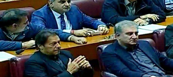سروسز ایکٹس  ترمیم بل قومی اسمبلی اسلام آباد  92 نیوز  اسپیکر  اسد قیصر  وزیر دفاع  پرویز خٹک 