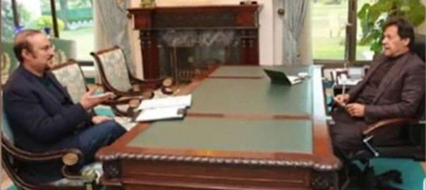 کرپٹ عناصر، احتساب، عوامی فلاح و بہبود، حکومتی ترجیحات، وزیراعظم، اسلام آباد، 92 نیوز