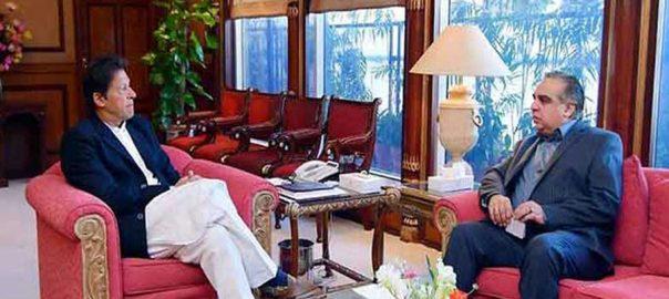 گورنر سندھ، عمران اسماعیل، اسلام آباد روانہ، وزیراعظم، ملاقات، کراچی، 92 نیوز
