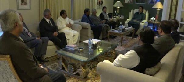 پاکستان پیپلزپارٹی آرمی ایکٹ اسلام آباد  92 نیوز