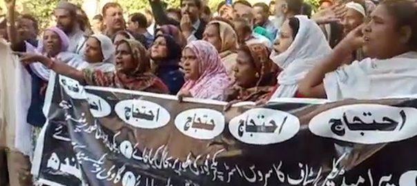 سندھ ، پیرامیڈیکل اسٹاف ، مطالبات ، حق ، اسپتالوں ، بائیکاٹ
