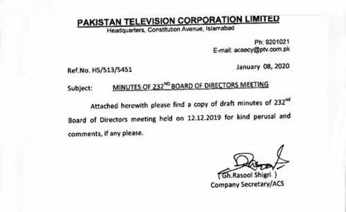 پی ٹی وی فیس، 35 سے بڑھا کر 100 روپے، ماہانہ، پلان، اسلام آباد، 92 نیوز