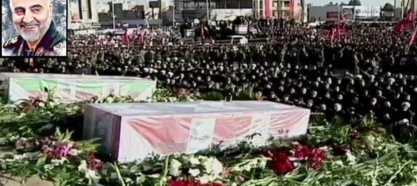 جنرل قاسم سلیمانی آبائی شہر کرمان سپرد خاک تہران  92 نیوز ایرانی پارلیمنٹ  وزیرخارجہ  جواد ظریف  ٹرمپ  پاسدران انقلاب 