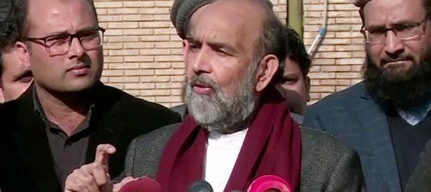 اسلامی نظریاتی کونسل نیب آرڈیننس غیر اسلامی اسلام آباد  92 نیوز وعدہ معاف گواہ