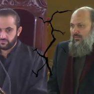 اسپیکر وزیر اعلیٰ بلوچستان جام کمال پارلیمانی کمیٹی کوئٹہ  92 نیوز
