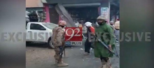 کوئٹہ ، میکانگی روڈ، دھماکہ، متعدد افراد زخمی، 92نیوز