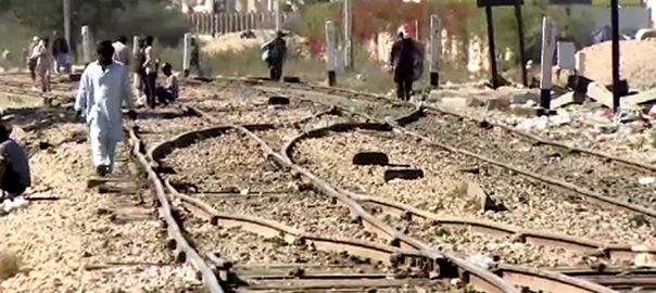 جدید دور  ریلوے کا نظام کراچی  92 نیوز