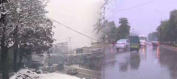 ملک ، بارشوں ، برف باری ، شمالی علاقہ جات