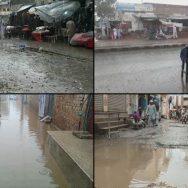 لاہور  پنجاب  بارش
