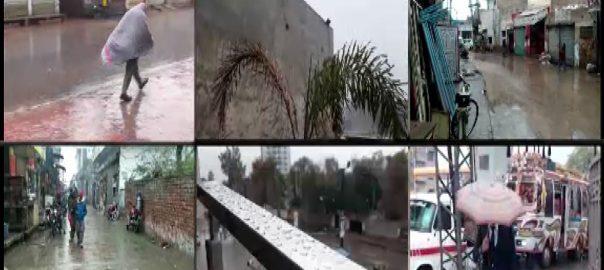 ملک بھر بارشوں کا دوسرا اسپیل جل تھل ایک اسلام آباد  92 نیوز گرج چمک