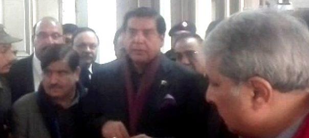 ہماری پارٹی جمہوری پارٹی راجہ پرویز اشرف لاہور  92 نیوز پاکستان پیپلزپارٹی سینئر رہنما سابق وزیر اعظم  احتساب عدالت  گیپکو  قانونی بھرتی