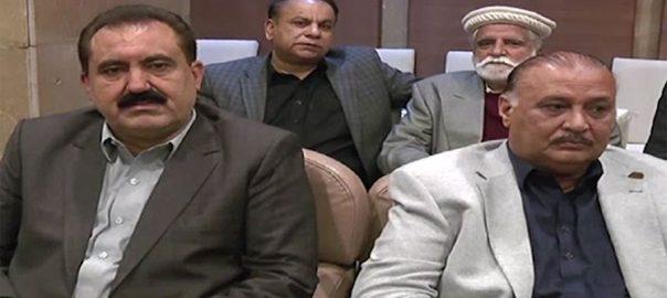 وزیراعظم ، راجہ ریاض ، لوئر اسکیل ، ملازمتوں ، ایم این ایز، کوٹہ ، مسترد