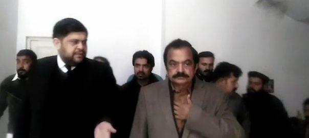 رانا ثناء اللہ، منشیات برآمدگی کیس، سماعت، 18 جنوری، ملتوی، لاہور، 92 نیوز