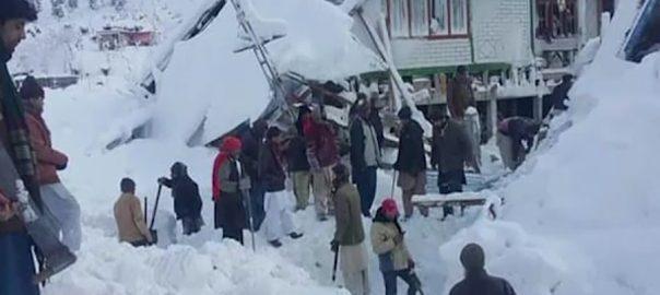 وادی نیلم گلگت  بلوچستان  امدادی سرگرمیاں  اسلام آباد  92 نیوز وادی نیلم  شدید بارش  برفباری 