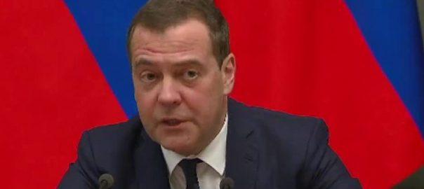 روس ، وزیراعظم ، دیمیتری میدوف ، استعفی