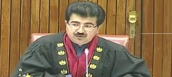 تحریک عدم اعتماد  پارٹیوں سے دغا  اسلام آباد  92 نیوز چیئرمین سینیٹ  استعفوں پر فیصلہ  فیکٹ فائینڈنگ