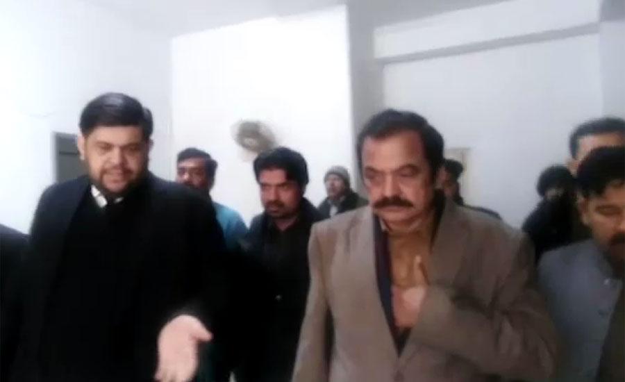 اے این ایف کا رانا ثنا اللہ کی ضمانت کیخلاف سپریم کورٹ سے رجوع