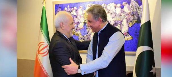وزیر خارجہ شاہ محمود، آج، ایران روانہ ہونگے، ایرانی ہم منصب، ملاقات، اسلام آباد، 92 نیوز