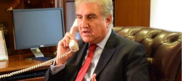 وزیر خارجہ  دورہ امریکا  واشنگٹن  92 نیوز  شاہ محمود قریشی نیو یارک  پاکستانی سفیر  ڈاکٹر اسد مجید خان