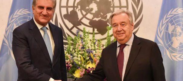 وزیر خارجہ  اقوام متحدہ  سیکرٹری جنرل مسئلہ کشمیر نیو یارک  92 نیوز شاہ محمود قریشی